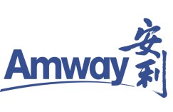 Amway(安利)